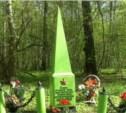 В Туле отремонтировали памятник разведчику