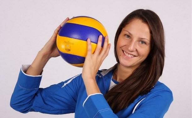 Тульская волейболистка Татьяна Кошелева перешла в итальянский клуб