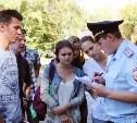 Полицейские провели в Центральном парке акцию против коррупции