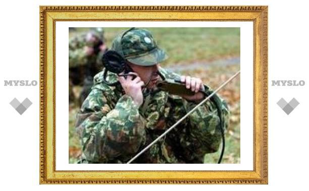 20 октября: День военного связиста