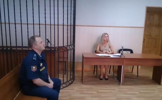 Подполковник ВДВ признал частичную вину за покушение на мошенничество