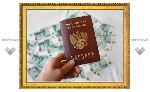 Под Тулой мужчина обманул банк, взяв кредит по паспорту друга