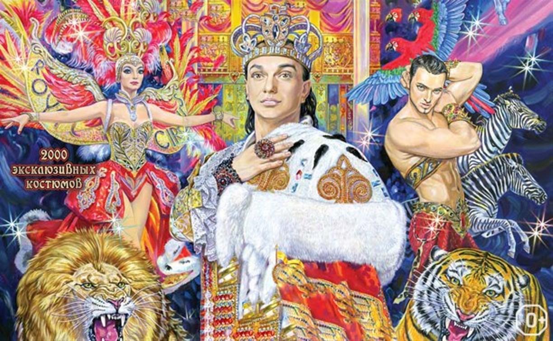 В Тулу приехал «Королевский цирк» Гии Эрадзе