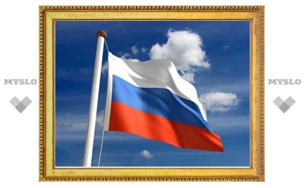Сегодня в России отметят День Государственного флага