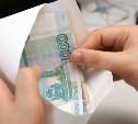Россияне стали чаще соглашаться работать за «черную» и «серую» зарплату