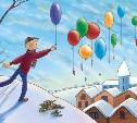В Суворовском районе отметят День доброты
