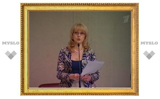 Голикова рассказала о снижении числа наркозависимых в России