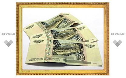 Десятирублевые банкноты выведут из обращения через полгода