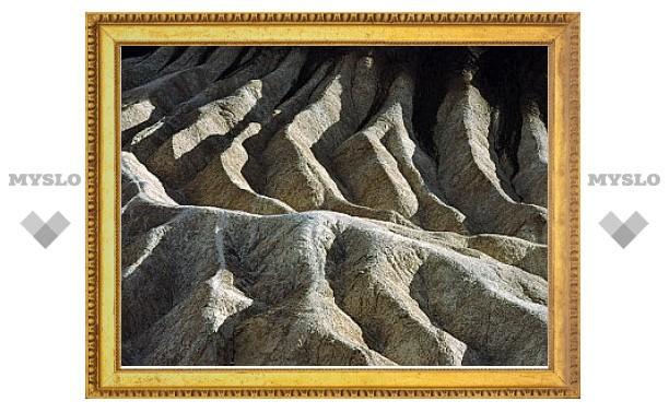 """Геологи вывели """"формулу долин"""""""