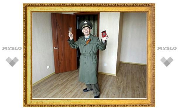 1547 ветеранов Тульской области обеспечены новым жильем