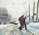 Тульское МЧС объявило метеопредупреждение