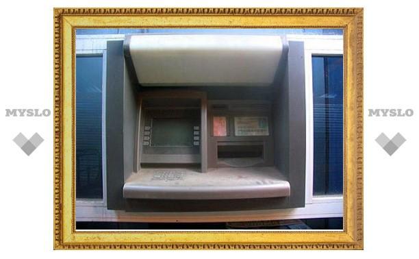 Из банкомата в Ленинградской области похитили почти миллион рублей
