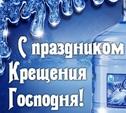Тулякам будет раздаваться освящённая вода «Демидовская Люкс»