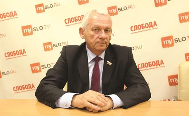 С туляками обсудили присоединение Ленинского района