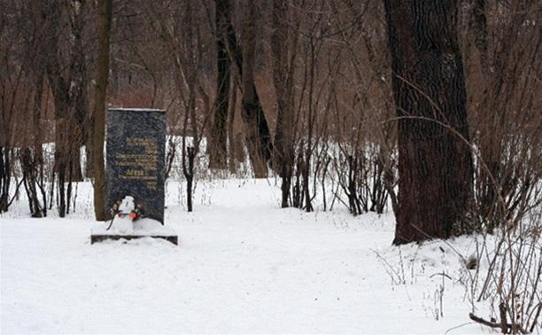 В Тульской области увеличат количество природоохранных зон