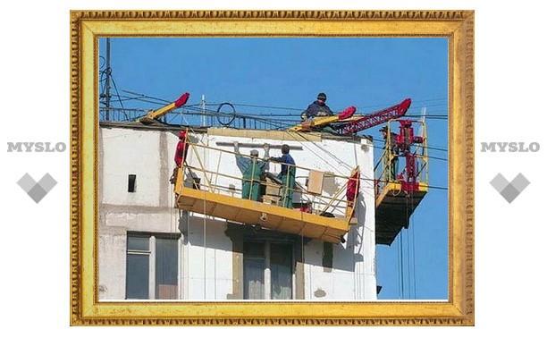 В 2011 году Тула выделит 110 миллионов рублей на ремонт многоквартирных домов