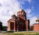 8 октября Свято-Сергиевский храм приглашает туляков на праздник