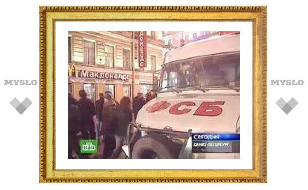 """Составлен фоторобот подозреваемого во взрыве в """"Макдоналдсе"""""""