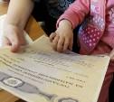 Кабинет министров хочет увечилить сумму единовременной выплаты из маткапитала
