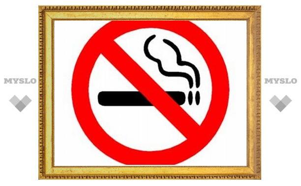«Антитабачный» законопроект: курить на улице будет можно только в личной машине!
