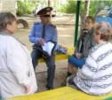 В полиции определились финалисты областного конкурса «Народный участковый – 2014»