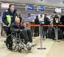 В России появился туроператор для инвалидов