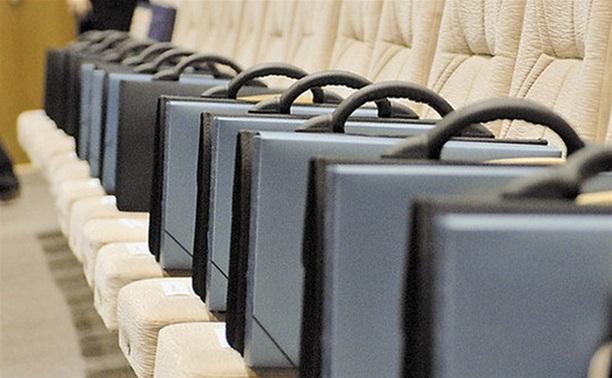 20 ноября в Ясногорском районе выберут главу администрации