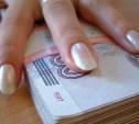 Под Тулой пенсионерка отдала мошеннице 25 тысяч рублей