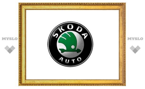 Skoda к 2010 году увеличит производство в полтора раза