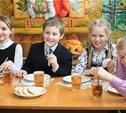 Чем будут кормить детей в школьных столовых Тулы и области с 1 сентября?