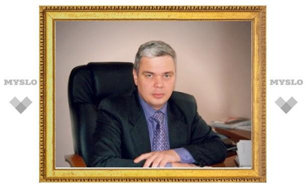 Начальник Тульской инспекции по государственному строительному надзору Максим Липенцов снят с должности