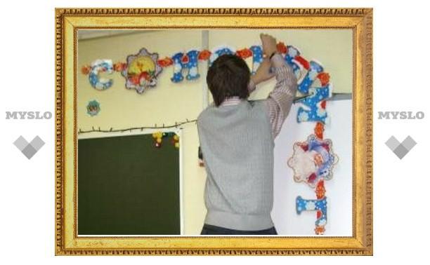 В тульских школах Новый год уже наступил!