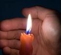 24 и 31 августа в некоторых тульских домах не будет электричества