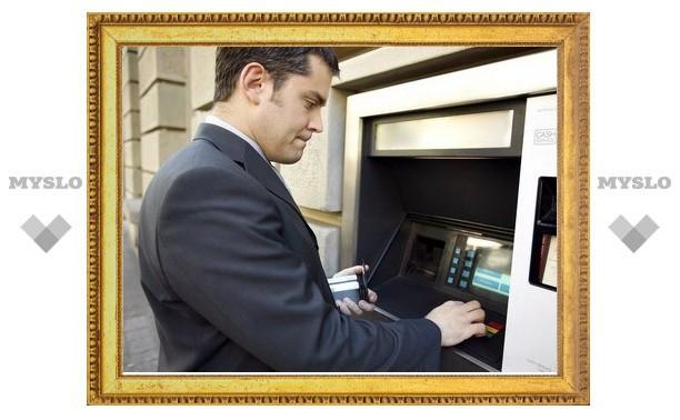 """Совершай платежи быстро и просто вместе с банком """"Возрождение""""!"""
