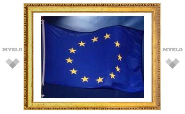 Четверть россиян считают себя жителями Евросоюза