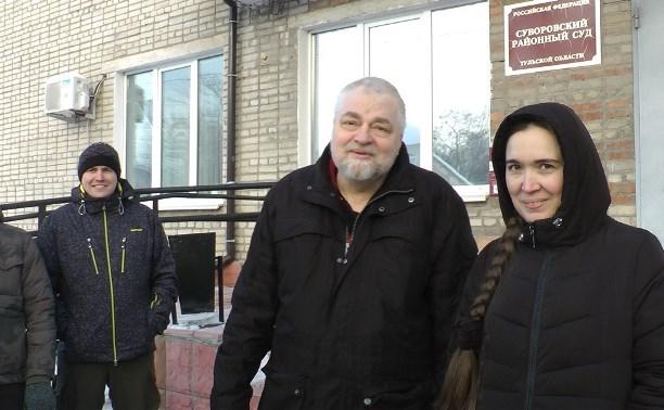 Лидера движения «Партизанская правда партизан» в Суворове освободили в зале суда