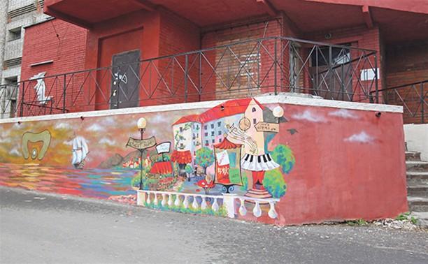 Ко Дню города тульские дома украсят граффити