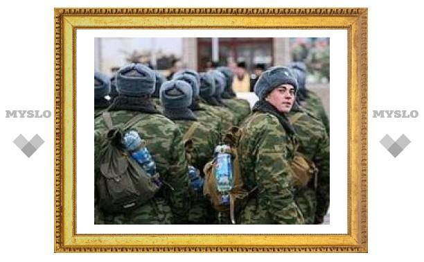 Российские юноши впервые призываются в армию на один год