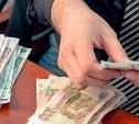 В Тульской области директор карьера скрыл от налоговиков почти 3 млн рублей