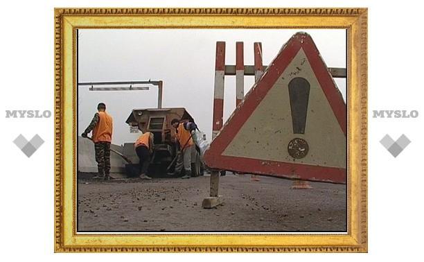 Какие дороги отремонтируют в Новомосковске в 2012 году?