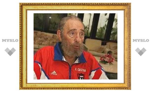 Фидель Кастро отказался от поста главы Кубы