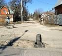 В Туле яму на ул. М.Горького залатают 16 апреля