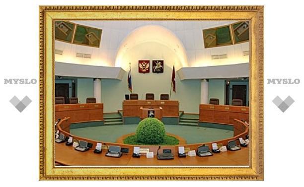 Прожиточный минимум пенсионеров в Москве увеличили на 483 рубля