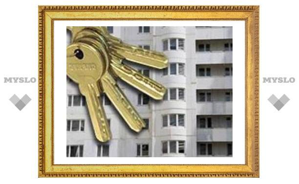 Дончане получили новые квартиры