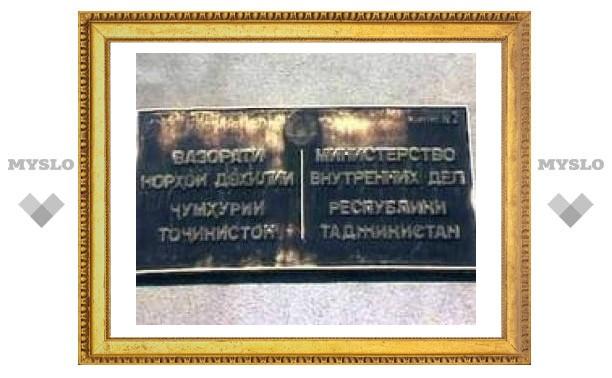 В Таджикистане милиционер приговорен к пожизненному сроку за убийство трех человек