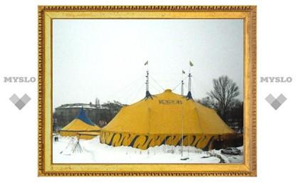 В Новомосковск приедет легендарный цирк шапито