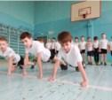 В тульских школах пройдёт «Олимпийский урок»