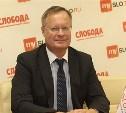 Глава Центрального округа Тулы придёт на прямую линию в редакцию Myslo