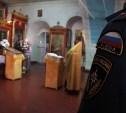 Тульские спасатели будут обеспечивать безопасность на Пасху