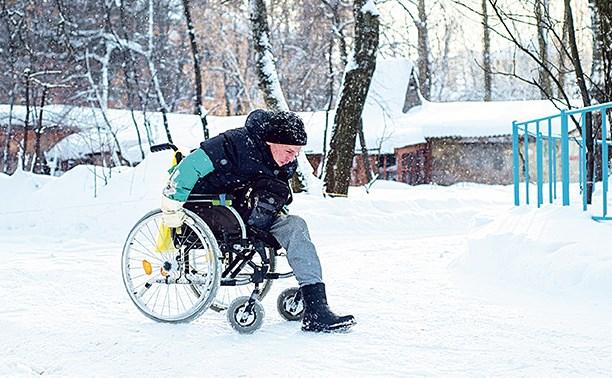 Какие льготы положены инвалидам?